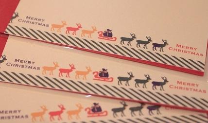 0312_クリスマスカード