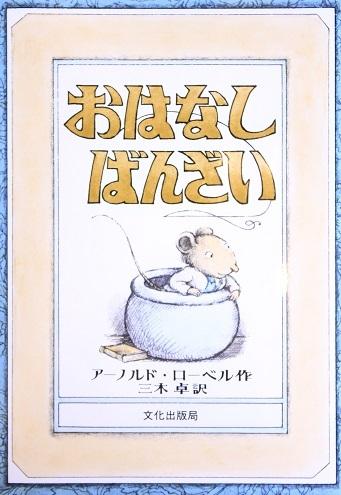 0325_mouse_soup
