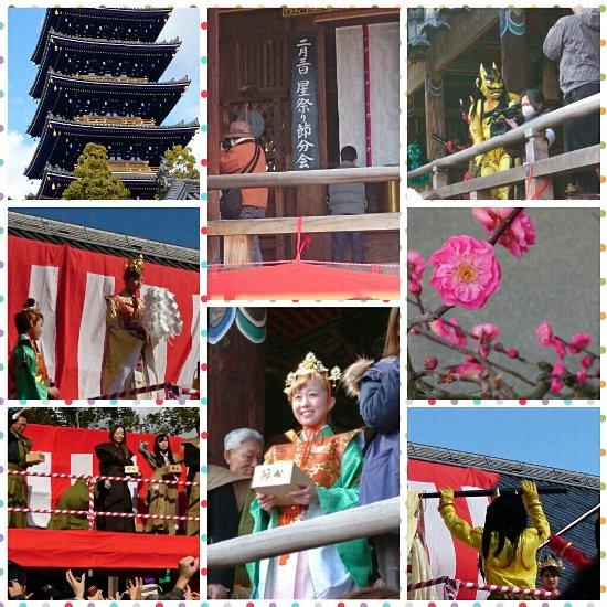 20170203中山寺2