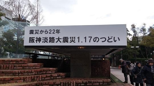 20170117_101345_HDR.jpg