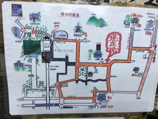 嵯峨野マップ