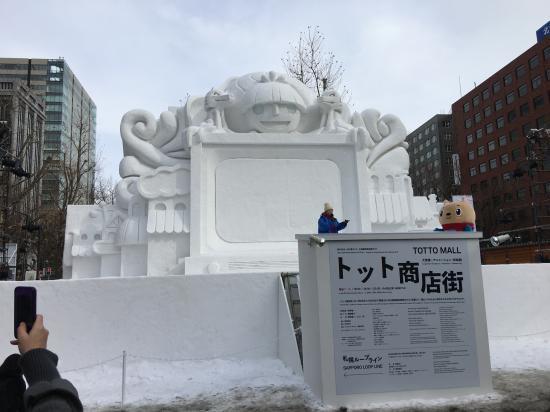 雪まつり2017②~トット商店街