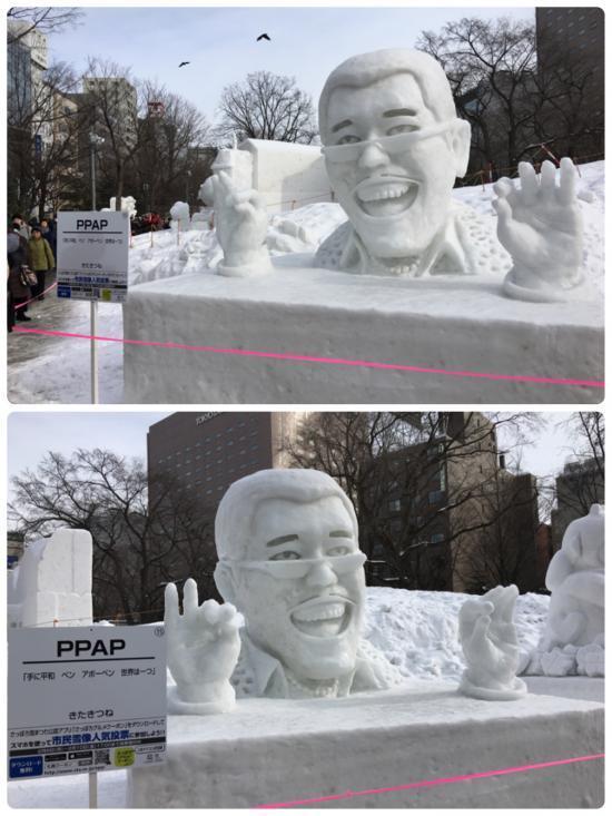 雪まつり2017⑥~市民雪像 PPAP