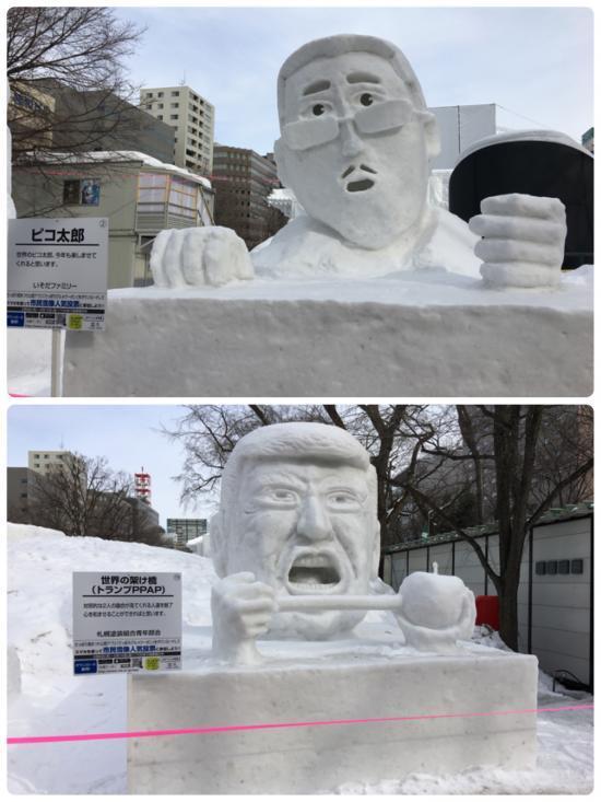 雪まつり2017⑦~市民雪像 ピコ&トランプ