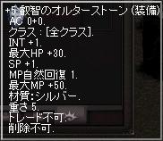 LinC0297.jpg