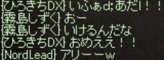LinC0298b.jpg