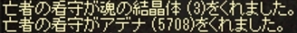 LinC0303c.jpg