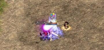 LinC0336.jpg