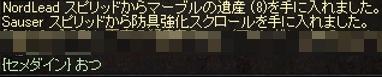 LinC0355b.jpg