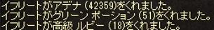 LinC0362b.jpg
