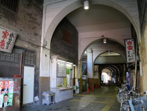IMG_8687  国道駅 2