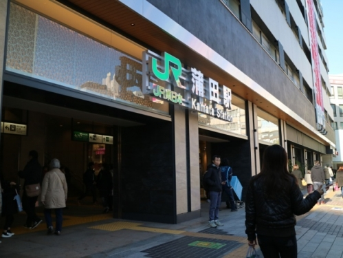 IMG_8714 (2) 蒲田駅