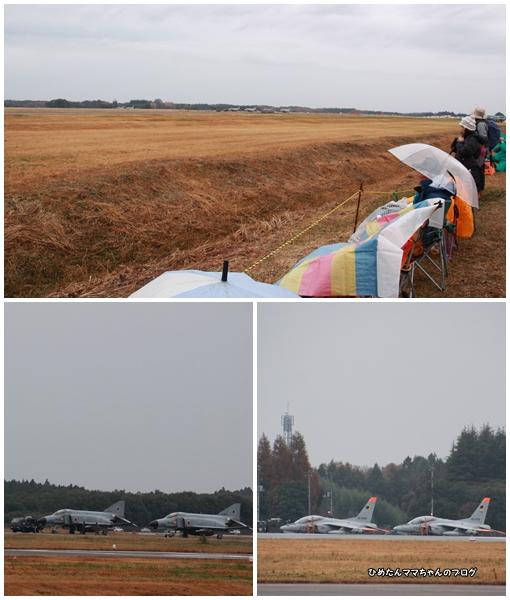 航空祭2016①