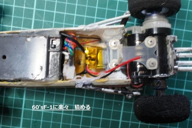 DSC03013 (640x426)