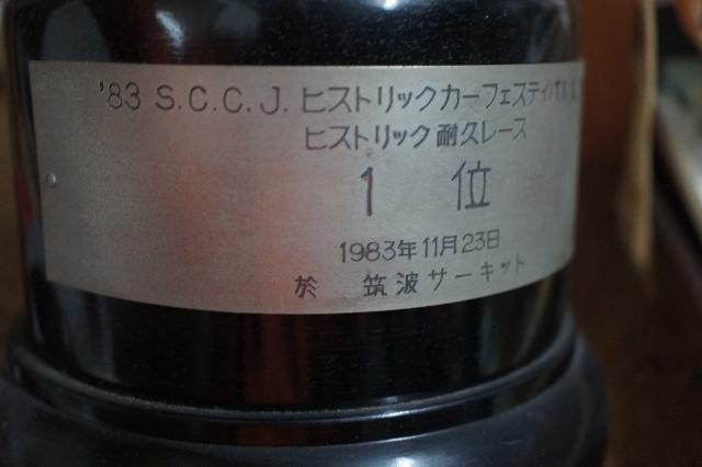 DSC03055 (640x426)