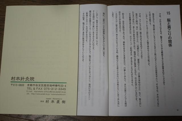 DSC03056 (2) (640x426)