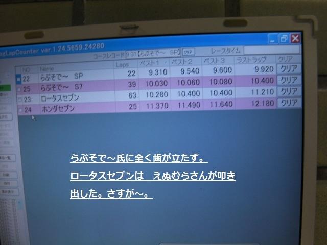 SANY0009 (640x480)