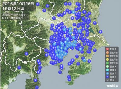 地震.jp