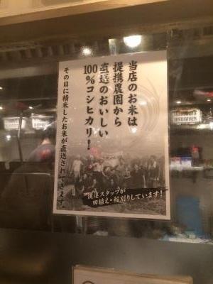 肉汁餃子製作所 ダンダダン酒場 牛込神楽坂店 店内