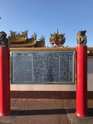 埼玉県 坂戸の秘境 道教寺院 聖天宮 道教とは?
