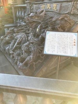 埼玉県 坂戸の秘境 道教寺院 聖天宮 一枚岩の龍