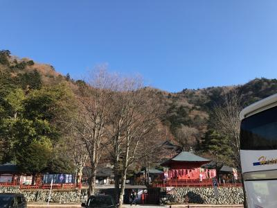 日光山中善寺