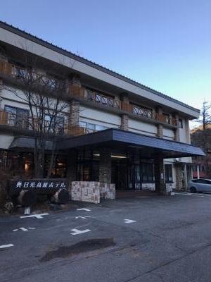 奥日光高原ホテル 最高の濁り湯