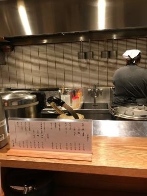 天丼 金子屋 赤坂店
