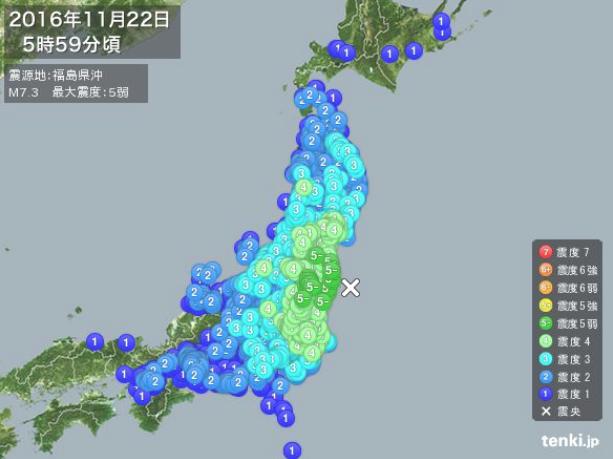 Tenki.jp 地震情報
