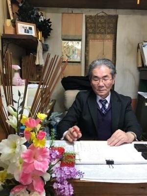 成田山 断易 山田観象 山田先生