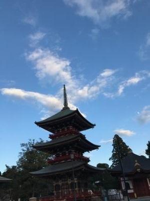成田山 吉祥の空