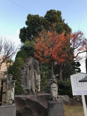 成田山 なごみの米屋 成田山提案跡地 湧水 のお不動さん