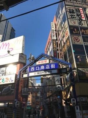 神田西口商店街を抜け十傳スクール会場へ