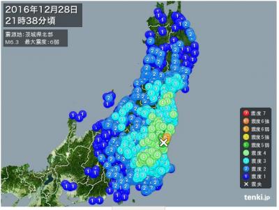 南太平洋での大地震、また喫緊、大きな地震との相関関係2
