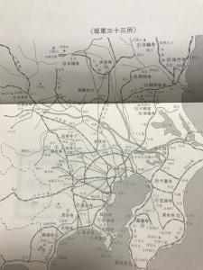 坂東三十三観音霊場 関東一円 1300キロ全工程
