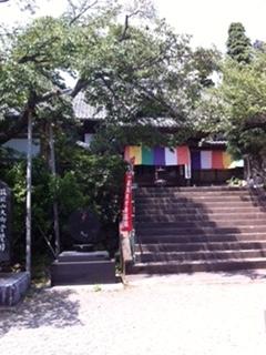坂東三十三観音霊場  大御堂