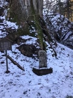 日光最強霊地 滝尾神社 白糸の滝の看板
