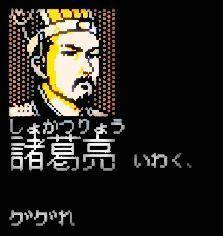 un24きんゆう