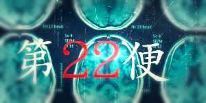 un22mokuji02.jpg