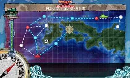 艦これ 2017年冬イベント E-1 MAP (2017年2月12日)