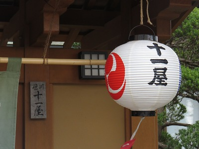 juichiya01.jpg