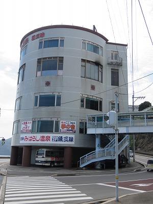 mihara13.jpg