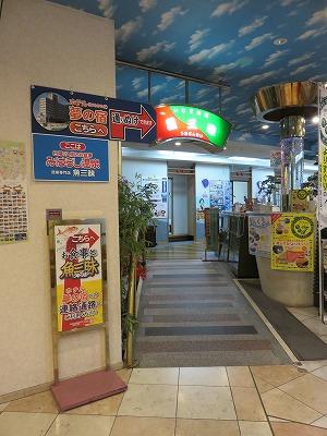 mihara23.jpg