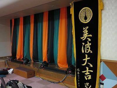 mihara33.jpg