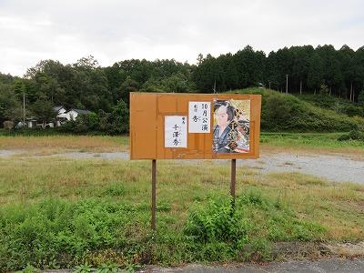 yano25.jpg