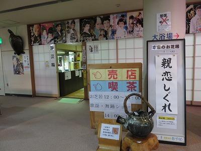 yano51.jpg