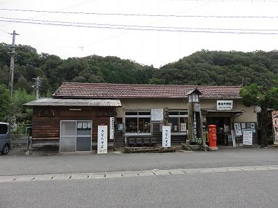 yano80.jpg