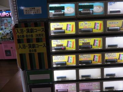 yupopo13.jpg