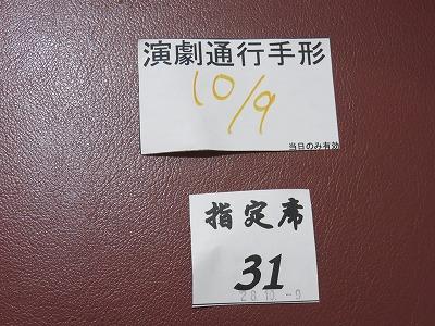 yupopo15.jpg