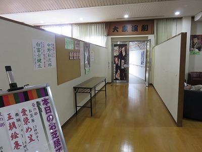 yupopo20.jpg